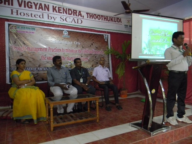 Seminar on Drought Management - photo - 35