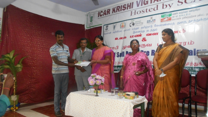 Soil health card distribution